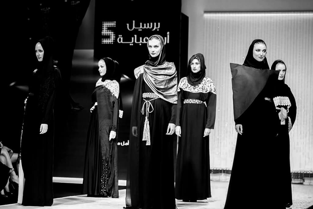 Arwa'a Abaya Fashion Show